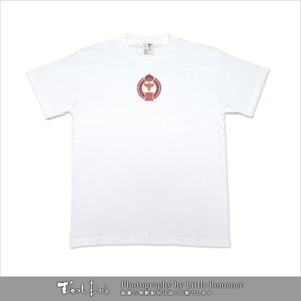 メンズ和柄半袖Tシャツ,猿蟹合戦