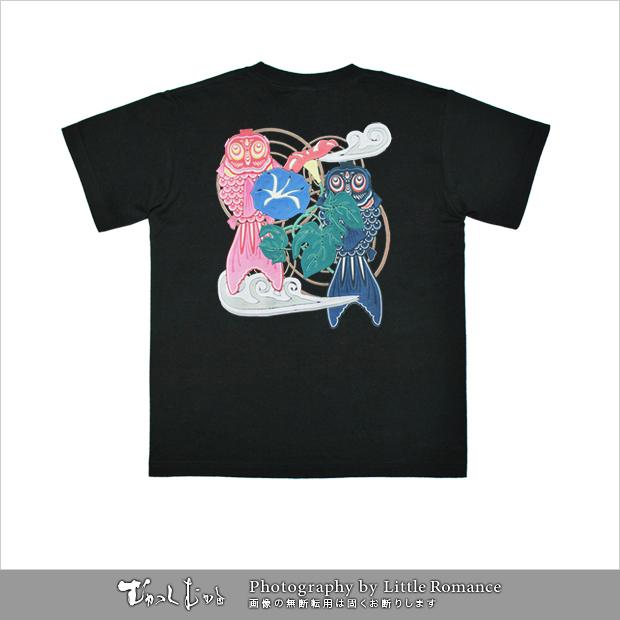 メンズ和柄半袖Tシャツ,むかしむかしな鯉