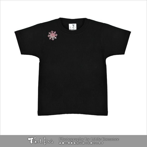 キッズ和柄Tシャツ,吽