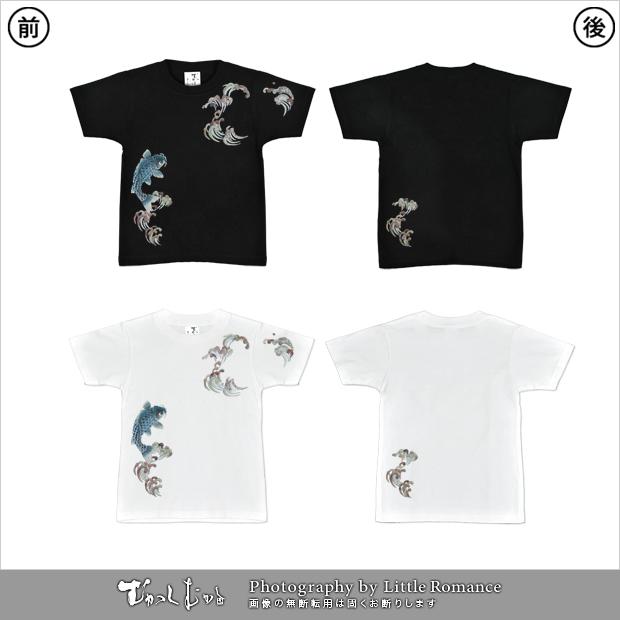キッズ和柄Tシャツ,登鯉