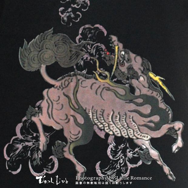 メンズ和柄半袖Tシャツ,唐獅子雲
