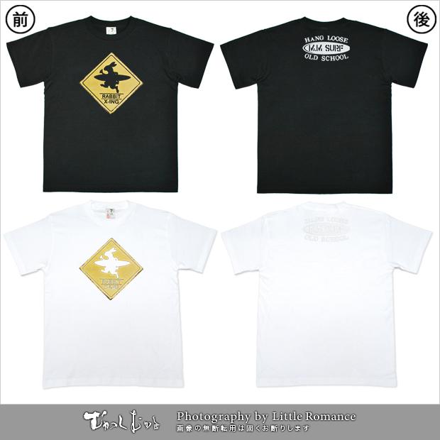 メンズ和柄半袖Tシャツ,RABBIT-X-ING