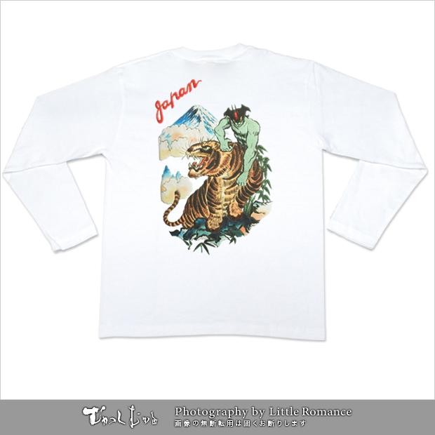 デビルマン和柄Tシャツ,狐虎