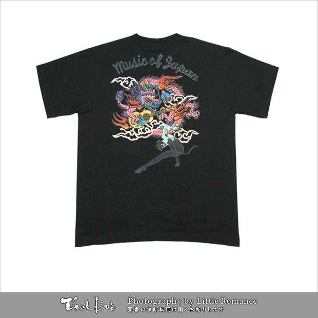 デビルマン和柄Tシャツ,ギター龍とデビルマン