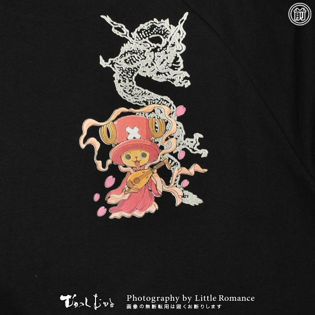 和柄メンズポロシャツ,onepiece,ワンピース,双龍チョッパー