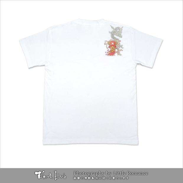 むかしむかし★ワンピースコレクション メンズ半袖Tシャツ 双龍チョッパー