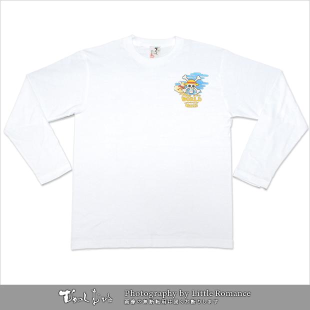 ワンピース メンズ長袖Tシャツ 布袋ルフィ