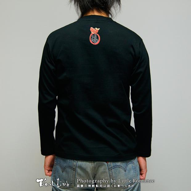 ワンピース メンズ長袖Tシャツ 恵比寿サンジ
