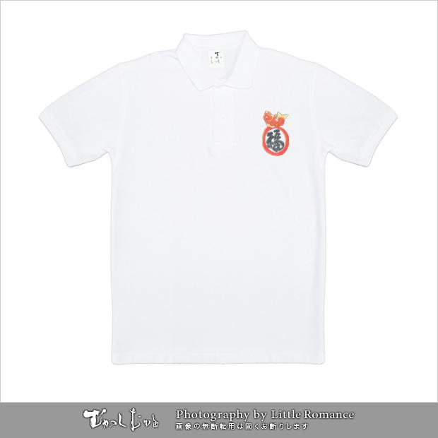 和柄メンズポロシャツ,onepiece,ワンピース,恵比寿サンジ