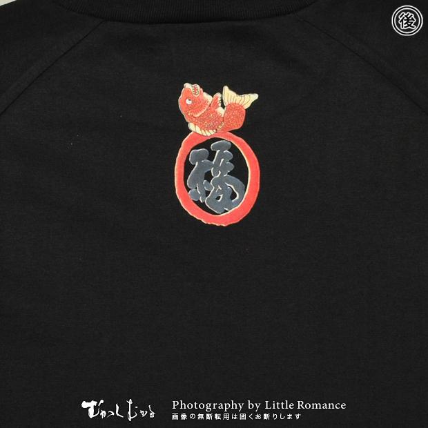 むかしむかし★ワンピースコレクション メンズ半袖Tシャツ 恵比寿サンジ