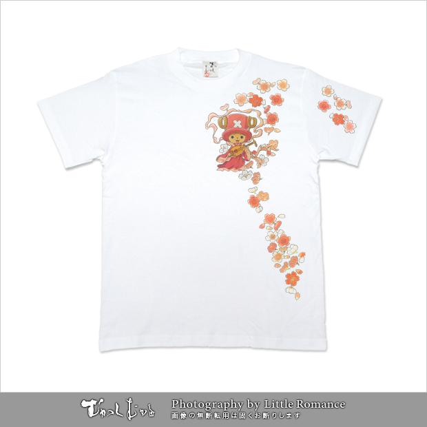 むかしむかし★ワンピースコレクション メンズ半袖Tシャツ チョッパー弁財天