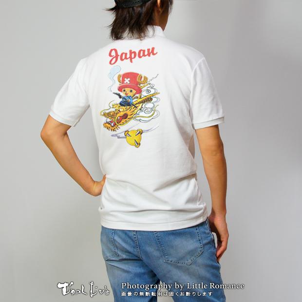 和柄メンズポロシャツ,onepiece,ワンピース,坂本チョッパー龍
