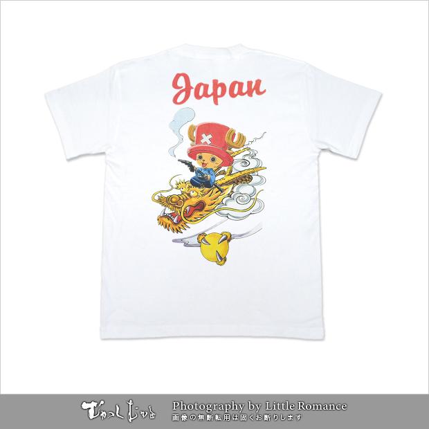 むかしむかし★ワンピースコレクション メンズ半袖Tシャツ 坂本チョッパー龍