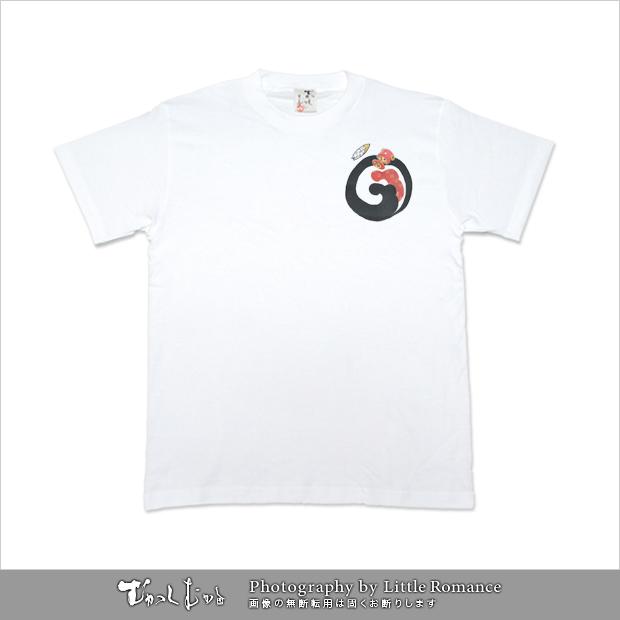 むかしむかし★ワンピースコレクション メンズ半袖Tシャツ 波紋チョッパー