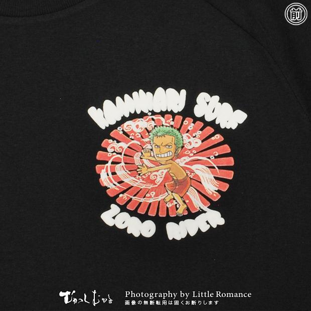和柄メンズポロシャツ,onepiece,ワンピース,波乗りゾロ