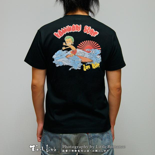むかしむかし★ワンピースコレクション メンズ半袖Tシャツ 波乗りゾロ