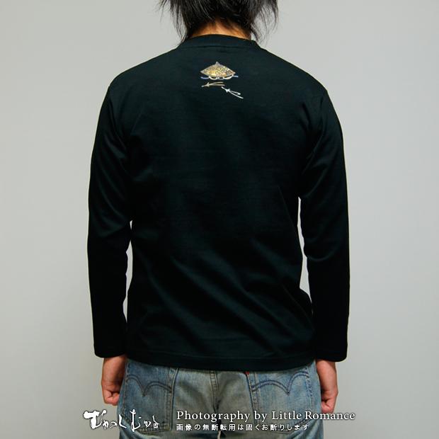 ワンピース メンズ長袖Tシャツ 鳥獣ベポ&チョッパー