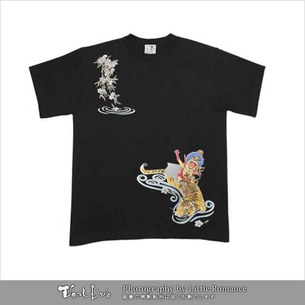 むかしむかし★ワンピースコレクション メンズ半袖Tシャツ 桃虎イワンコフ