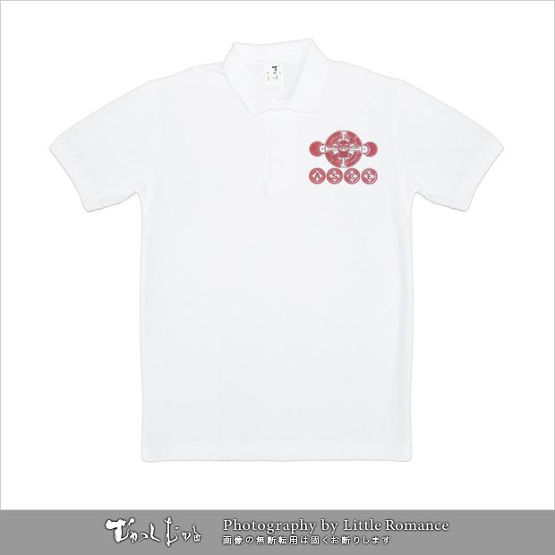 和柄メンズポロシャツ,onepiece,ワンピース,家紋エース海賊旗