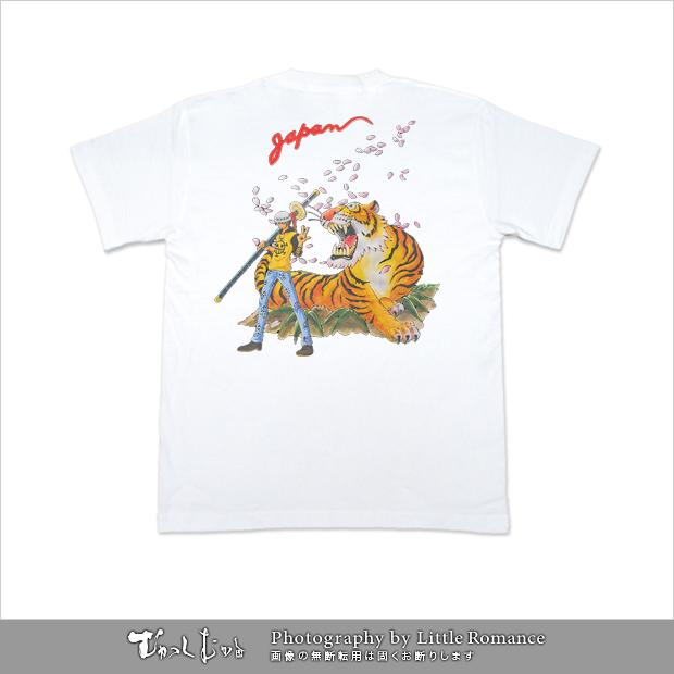 むかしむかし★ワンピースコレクション メンズ半袖Tシャツ スカ柄トラファルガー