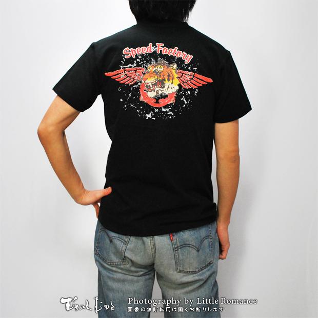 メンズ和柄半袖Tシャツ,speedfactory