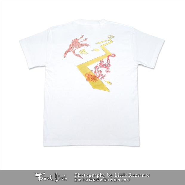 メンズ和柄半袖Tシャツ,稲妻鳳凰龍