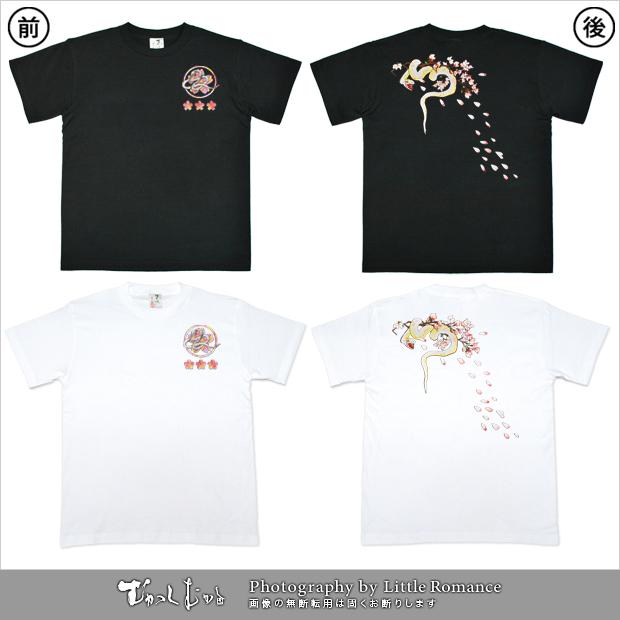 メンズ和柄半袖Tシャツ,白蛇桜