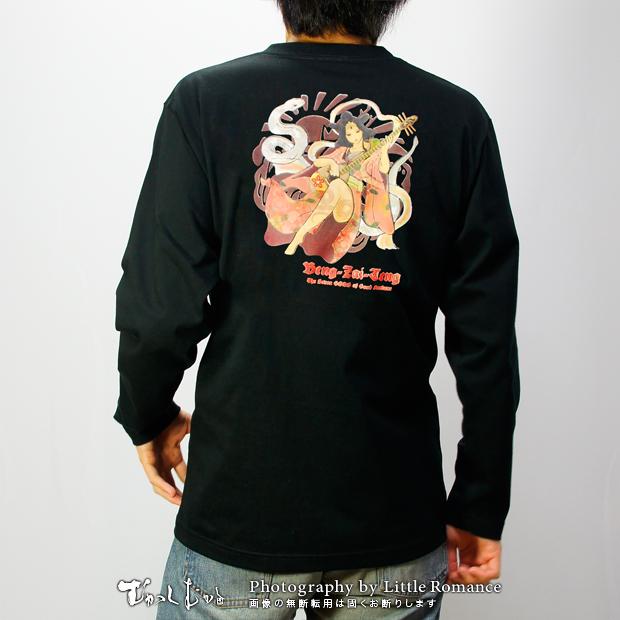 メンズ和柄長袖Tシャツ,白蛇弁財天