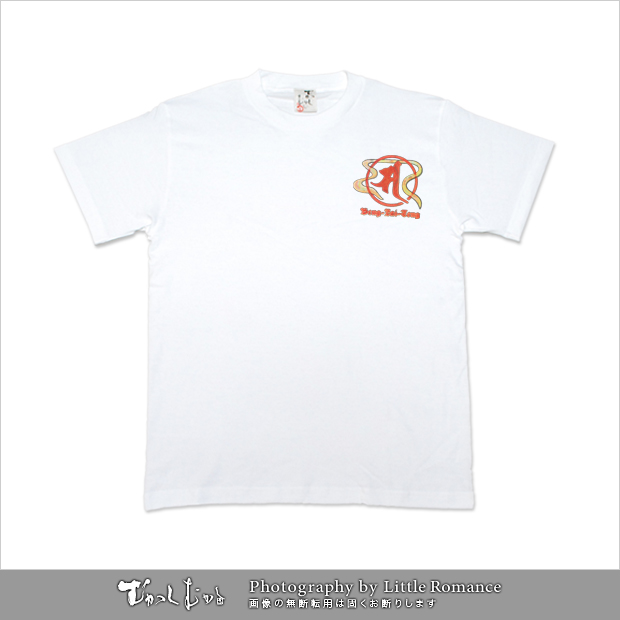 メンズ和柄半袖Tシャツ,白蛇弁財天