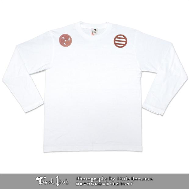 メンズ和柄長袖Tシャツ,誠兎