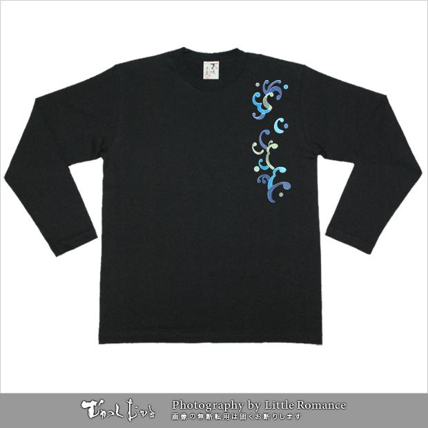 メンズ和柄長袖Tシャツ,波乗り風神