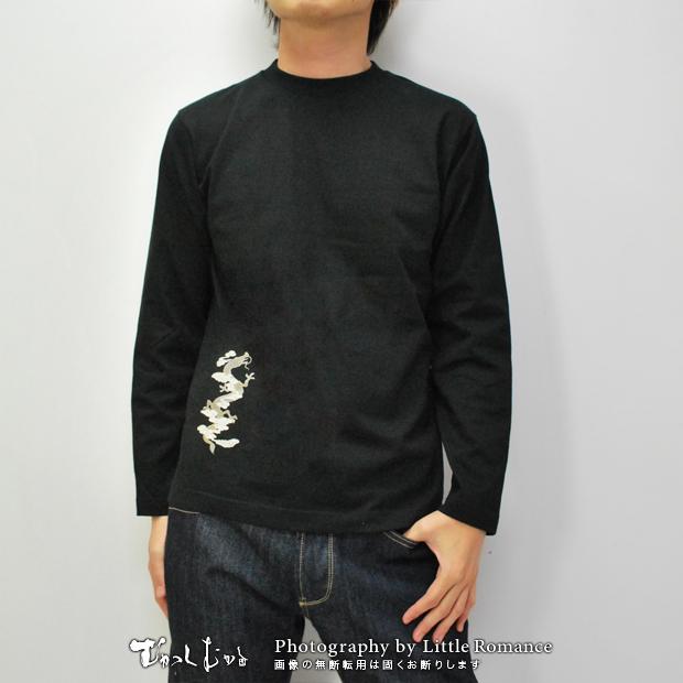 メンズ和柄長袖Tシャツ,龍虎相搏つ