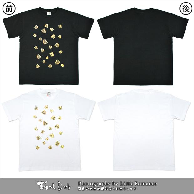 メンズ和柄半袖Tシャツ,