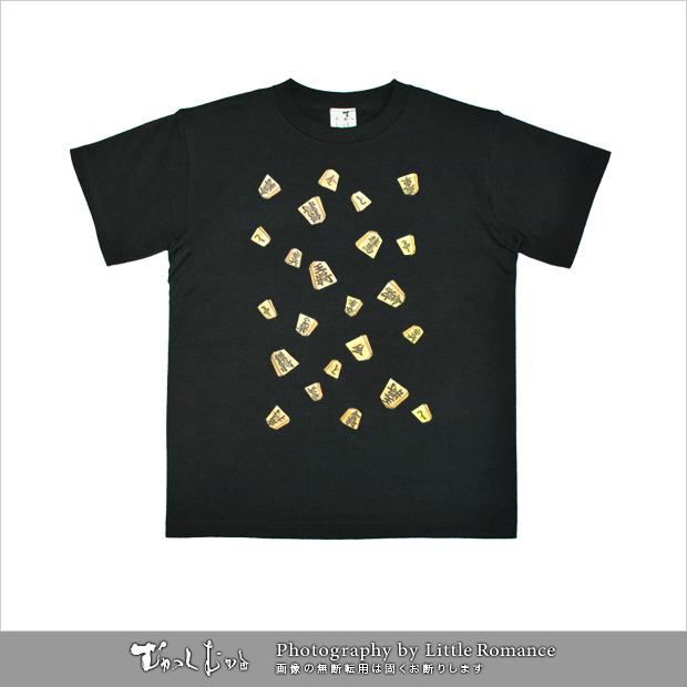 メンズ和柄半袖Tシャツ,将棋駒