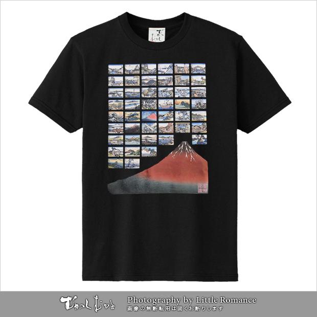 メンズ和柄半袖Tシャツ,富嶽三十六景