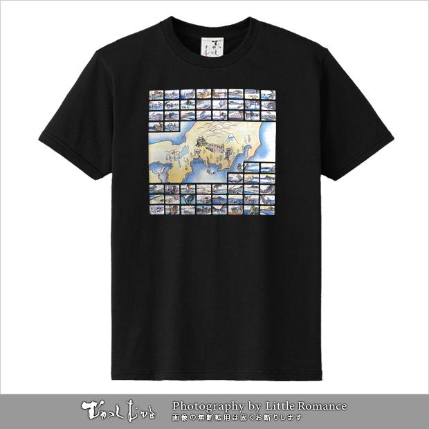 メンズ和柄半袖Tシャツ,東海道五十三次