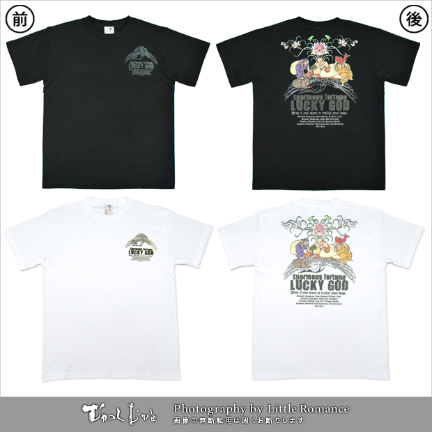 メンズ和柄半袖Tシャツ,布袋08