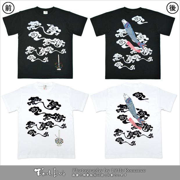 メンズ和柄半袖Tシャツ,五月鯉