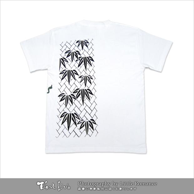メンズ和柄半袖Tシャツ,竹風神