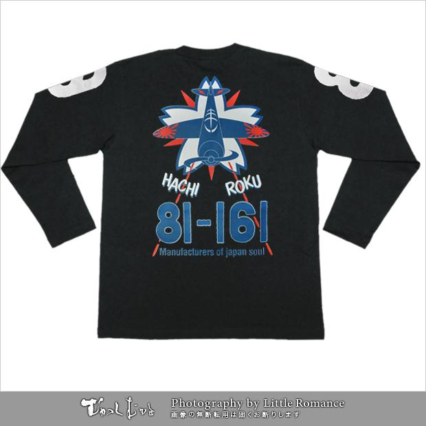 和柄メンズ長袖Tシャツ,ハチロク零戦