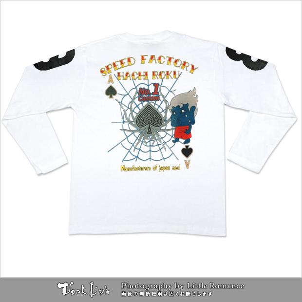 和柄メンズ長袖Tシャツ,ハチロク・スピードファクトリー