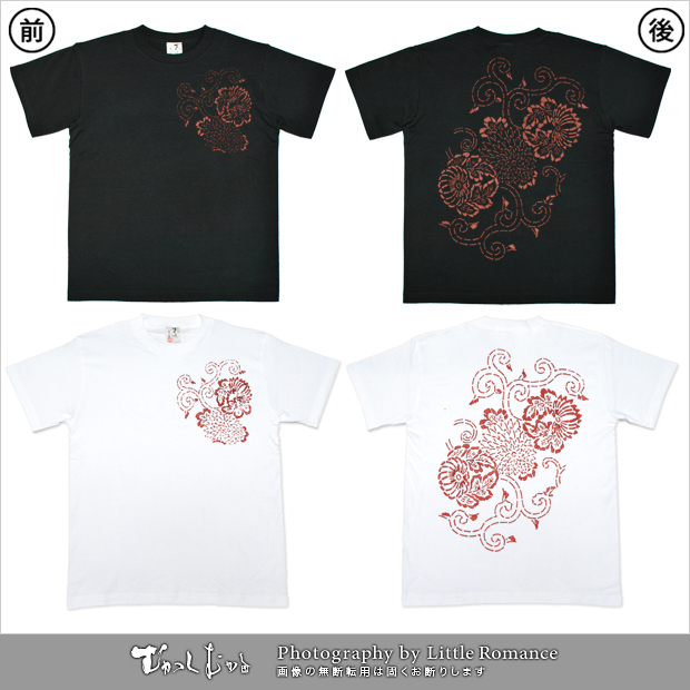 メンズ和柄半袖Tシャツ,菊紋2