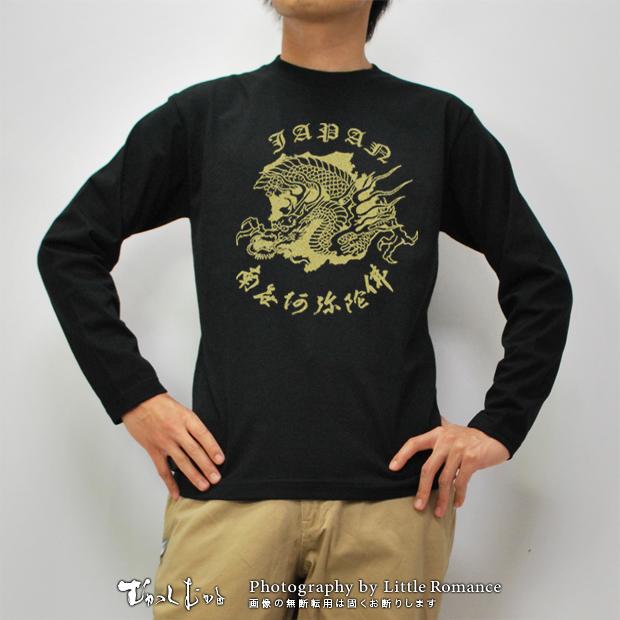 メンズ和柄長袖Tシャツ,南無阿弥龍