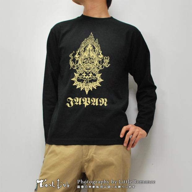 メンズ和柄長袖Tシャツ,獅子JAPAN