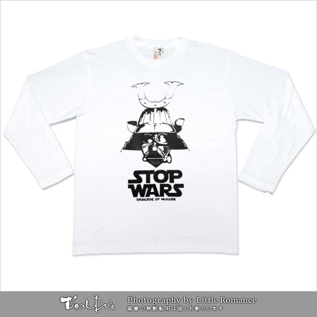 メンズ和柄長袖Tシャツ,STOPWARS