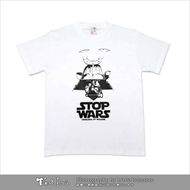 メンズ和柄半袖Tシャツ,STOPWARS