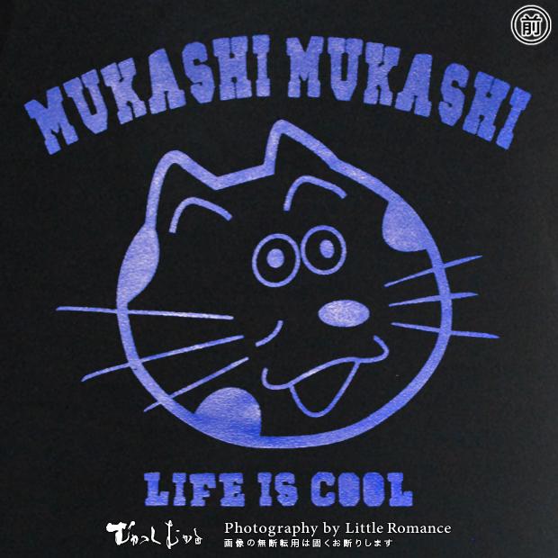 メンズ和柄長袖Tシャツ,化け猫