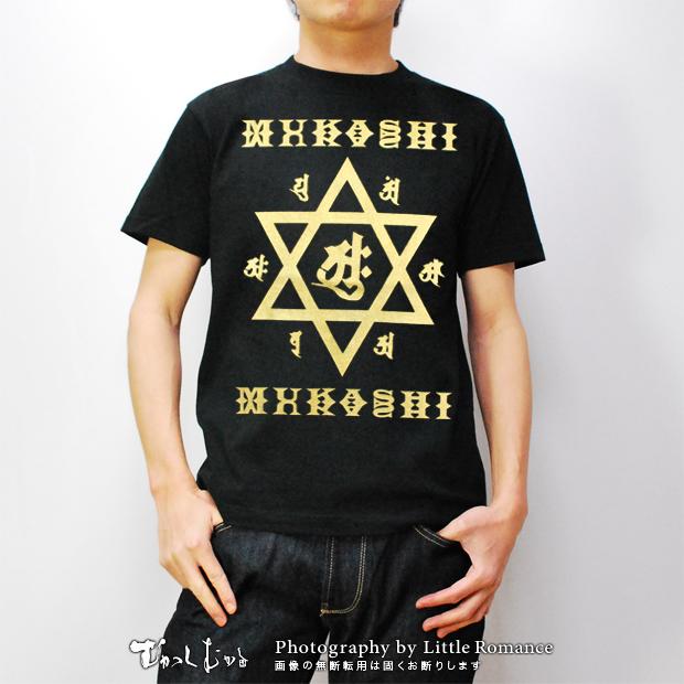 メンズ和柄半袖Tシャツ,悪羅和羅3