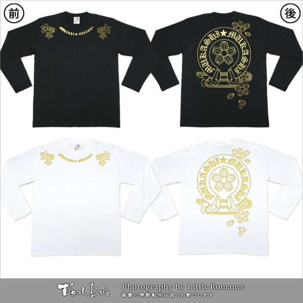 メンズ和柄長袖Tシャツ,悪羅和羅2