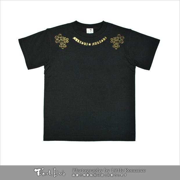 メンズ和柄半袖Tシャツ,悪羅和羅1
